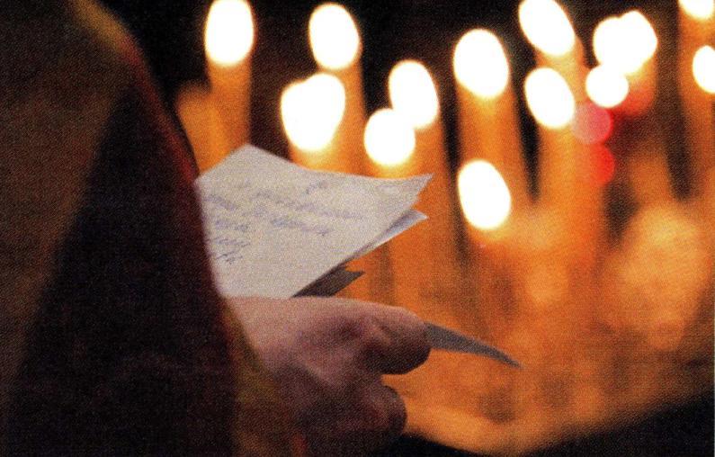 молитва по усопшим:
